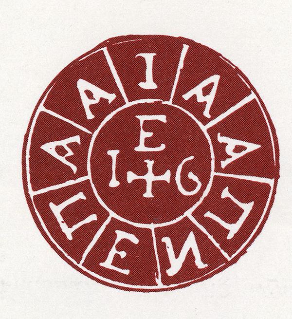 vostitsa_stamp